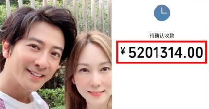 孫耀威轉帳「$5201314」寵妻 網崩潰:貧窮限制了我的想像
