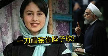 13歲少女「跟大叔私奔」遭活逮 回家直接「被爸爸處刑」!
