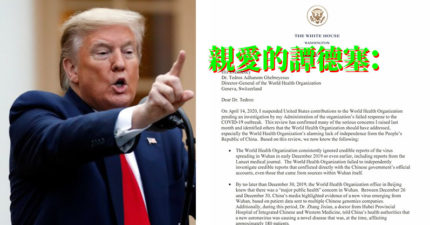 川普警告WHO「再當中國走狗」將永斷金援:給你30天切割乾淨