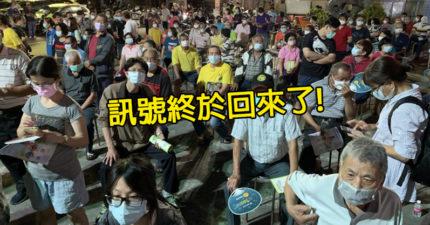 抗議基地台被直接斷網!300多人「拜託重開」原始生活太痛苦