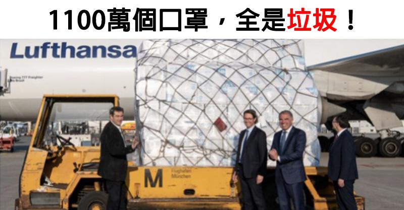 中國口罩廠驚現「上千倒閉潮」 網批:中國貨信用破產!