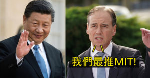 澳洲政府「拒絕中國」90噸口罩 呼籲:跟「台灣」買卡安心!