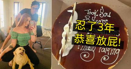 交往3年首次「在男友面前放屁」 白目男「買蛋糕慶祝」她氣瘋XD