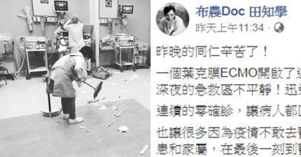 國內連續0確診「重症病患」卻大暴增 醫師:台灣人太鬆懈!