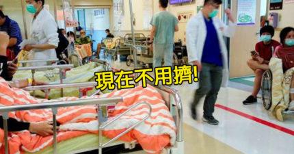 衛福部推「跑醫院計劃」因為武肺提早7年超速達標!