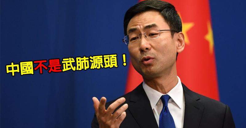 武漢市場公告病毒叫「美國肺炎」 網友:原來武漢不在中國