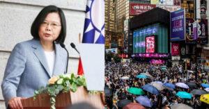 蔡英文宣布「人道救援香港」:開放來台居留、工作、生活