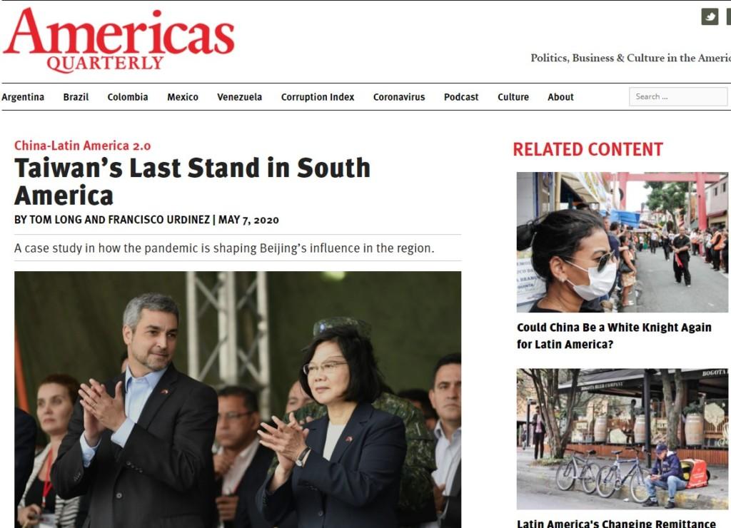 巴拉圭想「斷交台灣」投靠中國 靠「口罩外交」成功挽留!