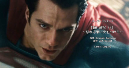 神人把《超人》惡搞成「一拳超人」片頭 網友:害我想再刷一次