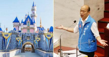 南台灣迪士尼夢碎!高雄「人太少」韓國瑜:政見我收回