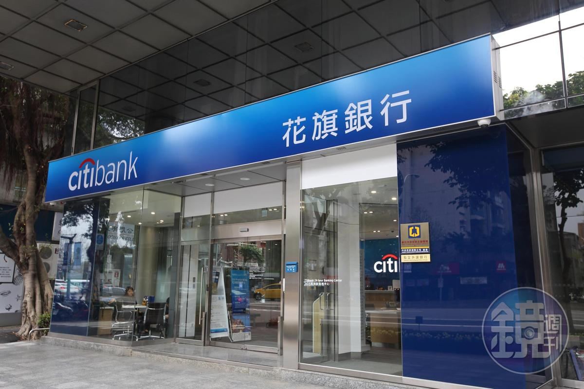 花旗銀行宣布「全球員工」放假1天:這陣子辛苦了!