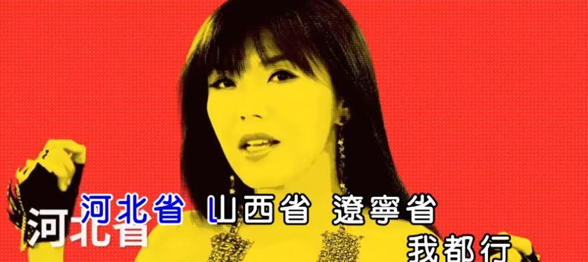 劉樂研舔中單曲《CHINA》曝光!本人坦承:是垃圾