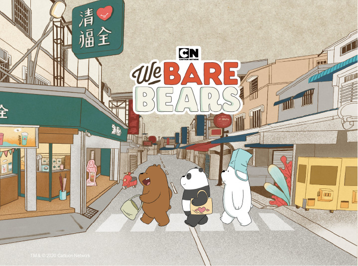 首度跟手搖飲合作!清心聯名「熊熊遇見你」搶夏日千億商機