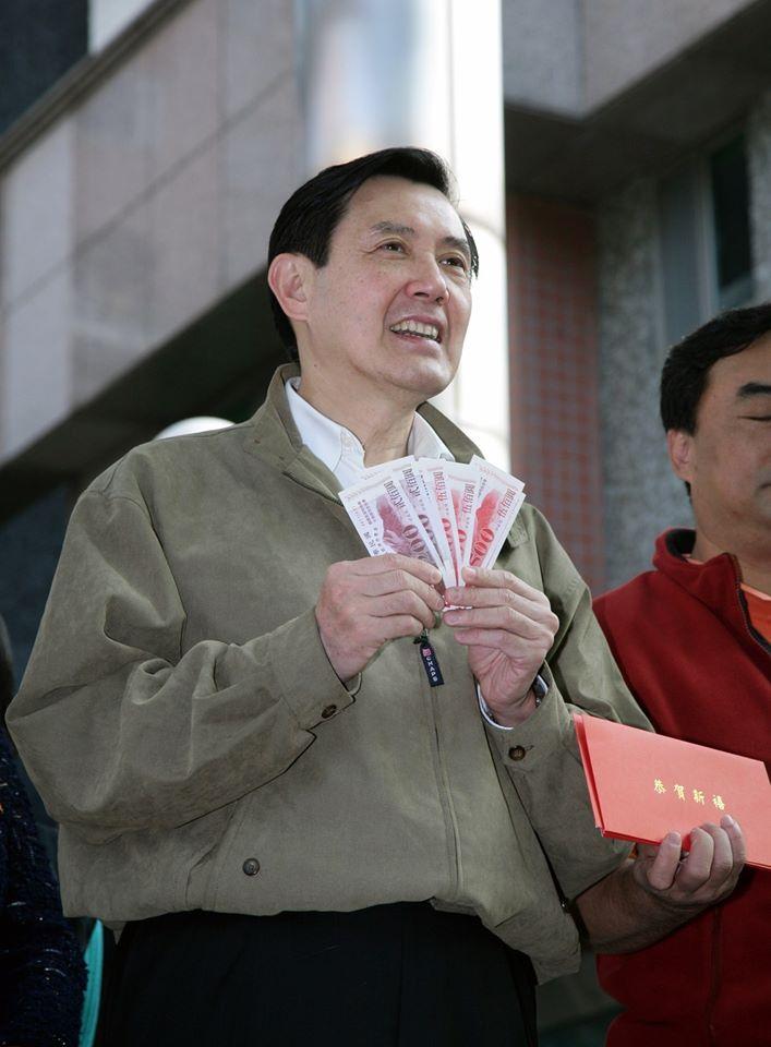 馬英九嗆「改發消費券還來得及」蘇貞昌打臉:那個根本沒用