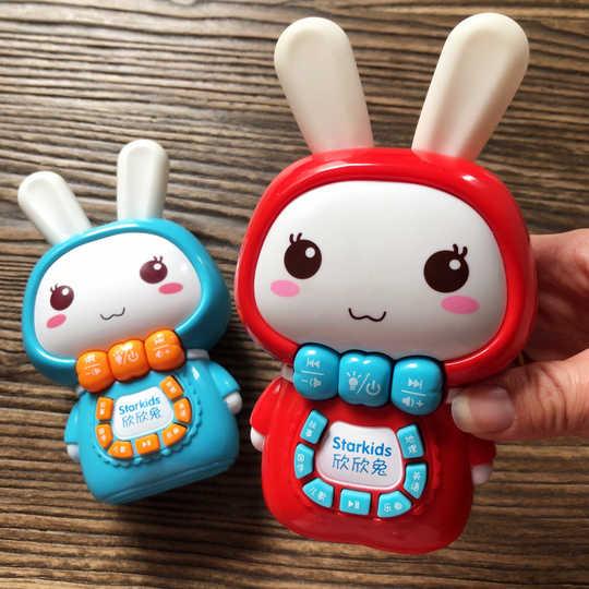 中國製「兒童玩具」變統戰洗腦工具?網友爆:已埋梗4年