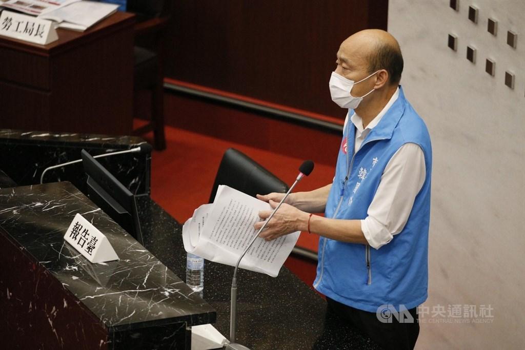韓國瑜首次為「請假3個月選總統」道歉:讓市民擔心了