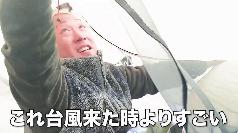 怕病毒就直接去無人島生活 「真人版動森」過得比住東京還爽!