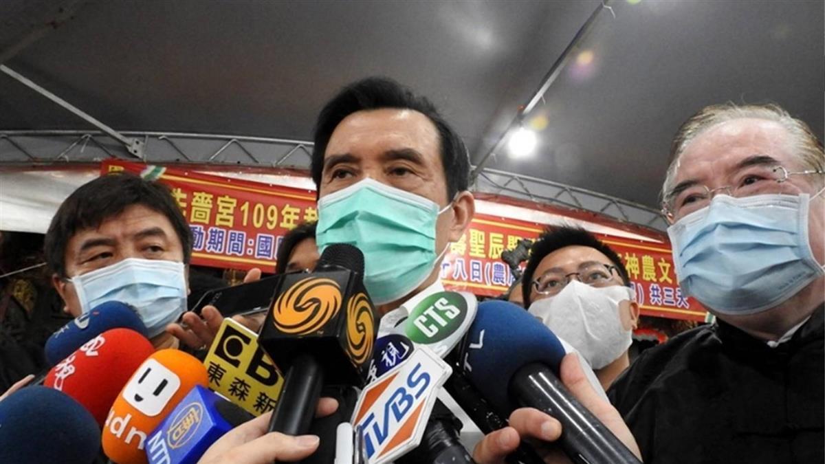 馬英九「拒絕出席520」就職典禮 痛罵:蔡英文讓台灣退步!