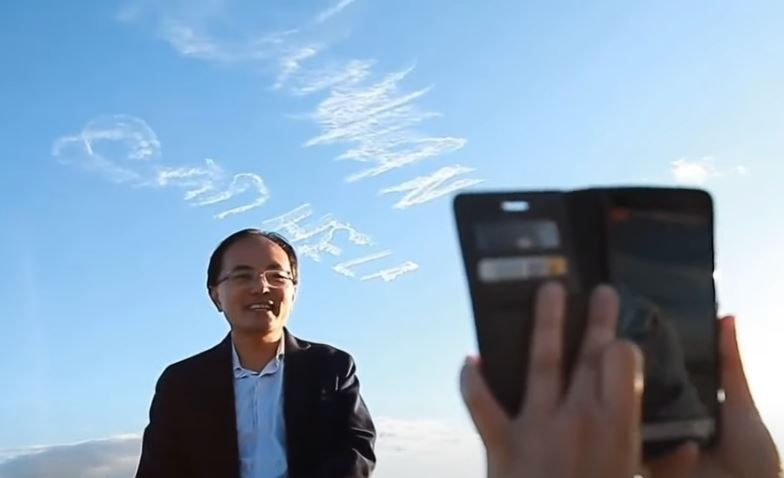 澳洲上空出現「TAIWAN CAN HELP」 主辦:讓世界明白錯誤