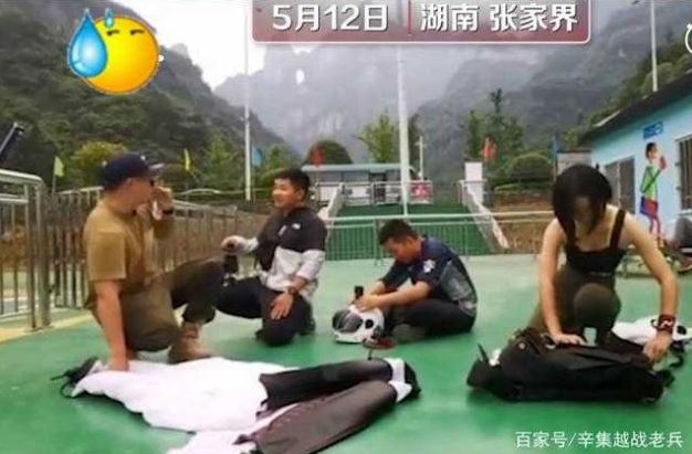 極限女神跳直升機「跌落2000米」好友:降落傘沒開太奇怪