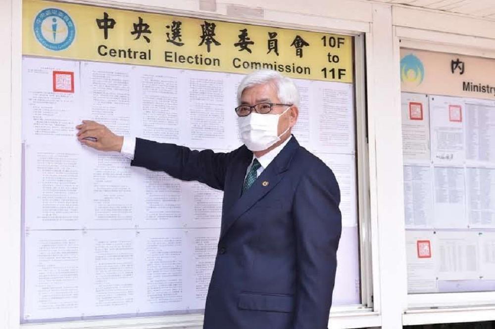 高雄人注意!罷韓「投開票所」不夠用 中選會:開放民眾借場地