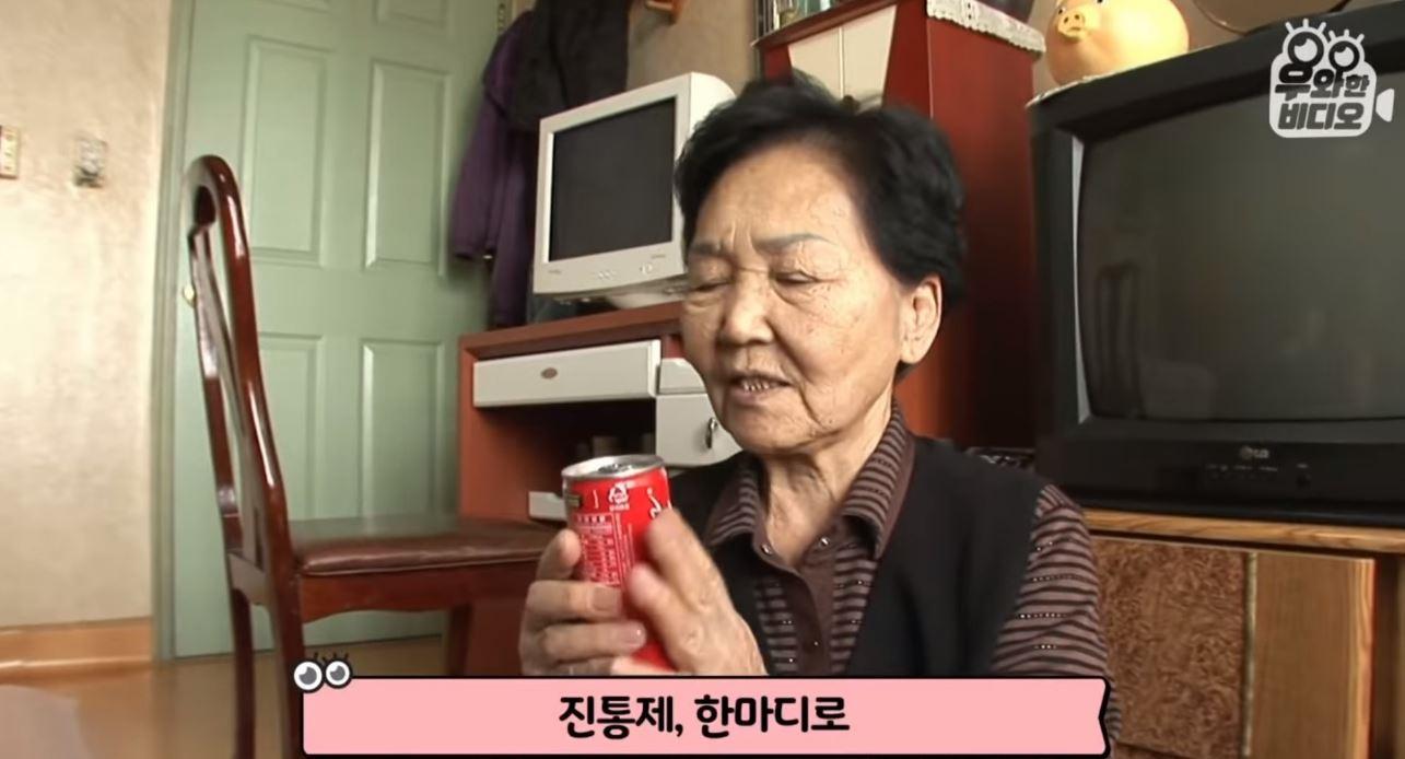 影/阿嬤爆喝「15萬罐可樂」堅持可治百病 醫生:她胃潰瘍