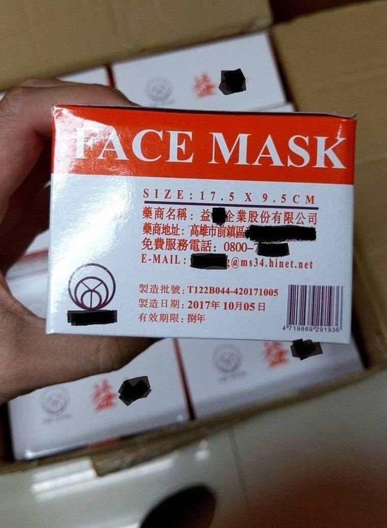 高雄知名醫材賣「來自武漢」的黑心口罩 「300萬片」流入市面!