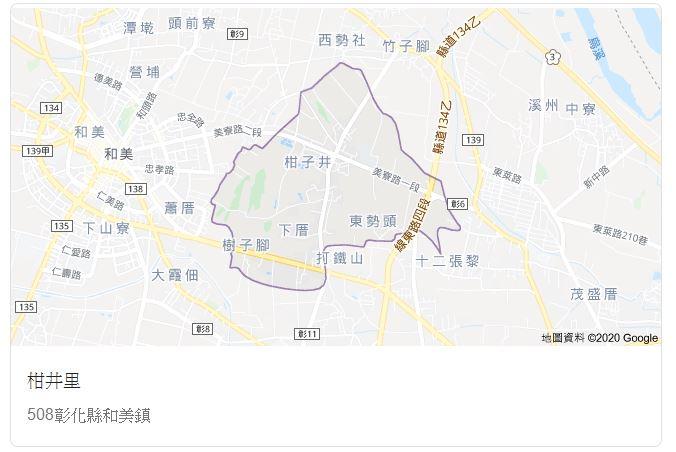 居民抗議「基地台」 3電信業「順應民意全拆」萬人回歸原始人生活