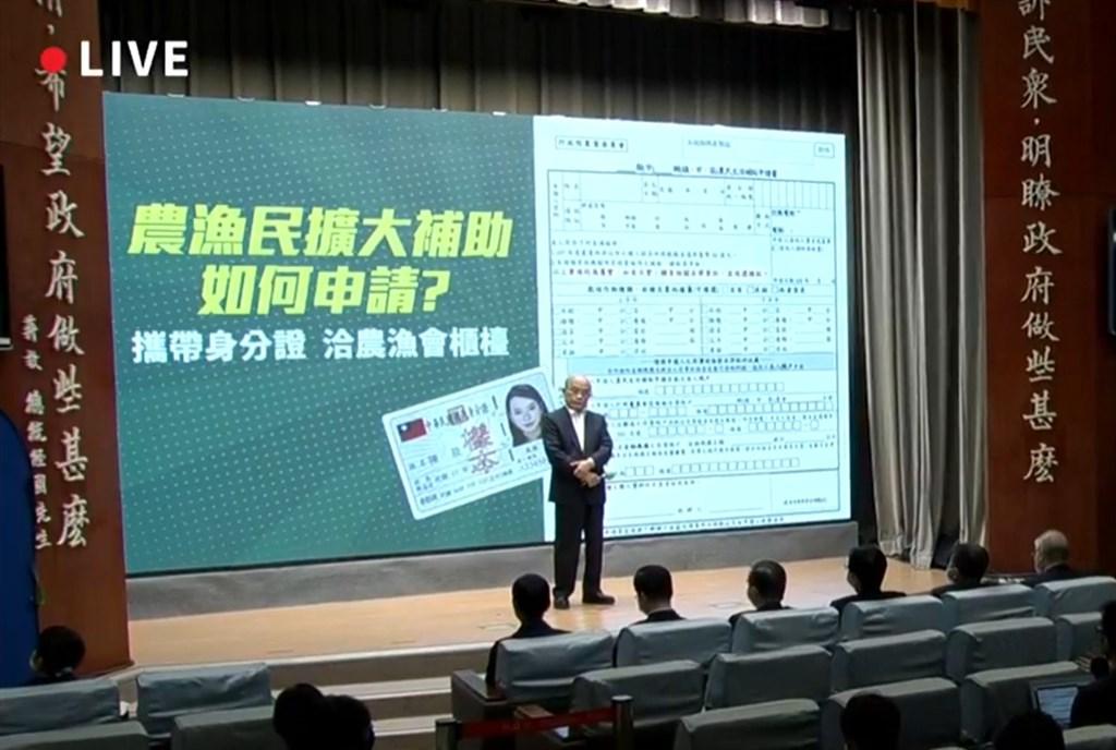蘇貞昌宣布:紓困補助加碼「沒勞保工作者」還有排富條款!