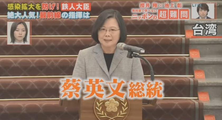 影/日節目稱陳時中「鐵人大臣」大讚:全世界都該學台灣!