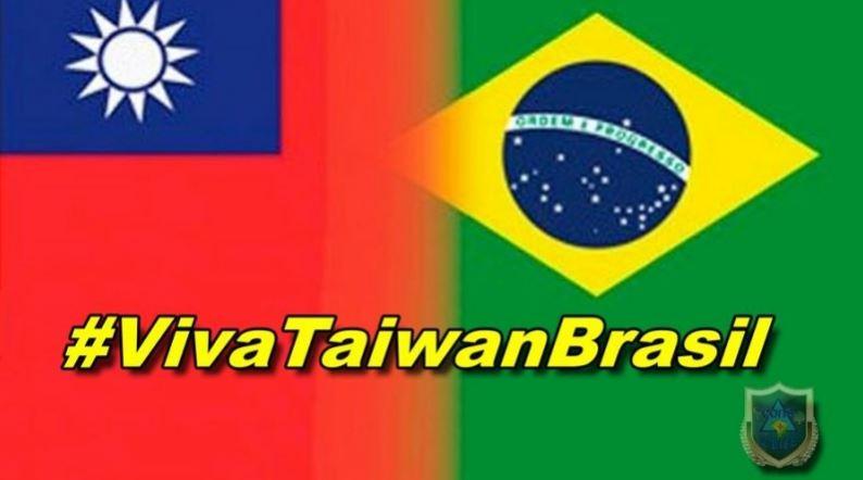 中國不准「恭喜蔡英文當選」 巴西人火大用「台灣萬歲」打臉!