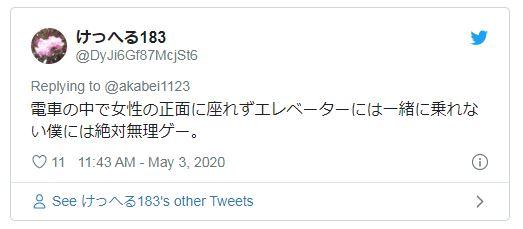 日網友分享男生「會喝茶吃魚」才是好對象:因為他們超懂女人!