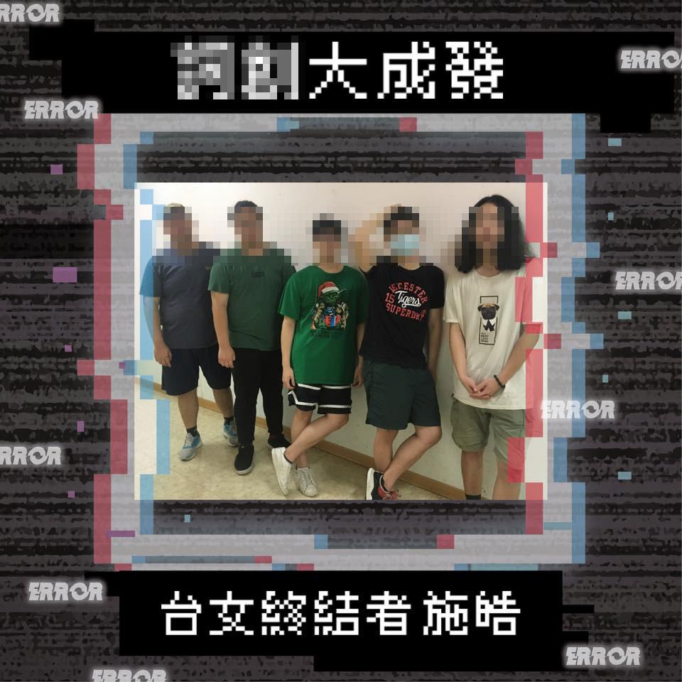 淡大社團成發宣傳「仇女言論」引戰 他:台女真的欠X!