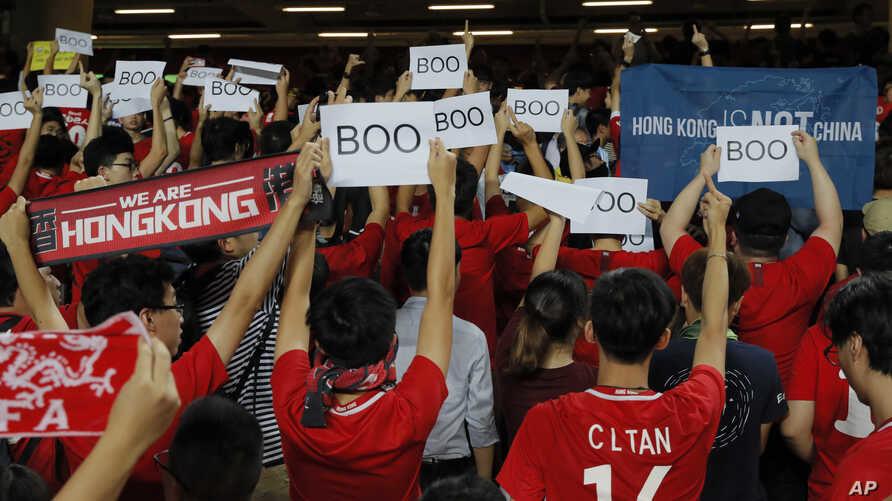 香港將通過「禁辱中共國歌」嚴法 發噓聲「笑出來」都會被關