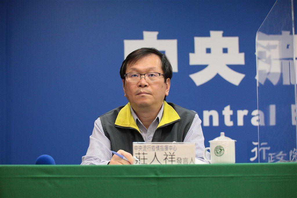 鄰國又出事!山東、福建省爆「新A型流感」旅遊列二級警示