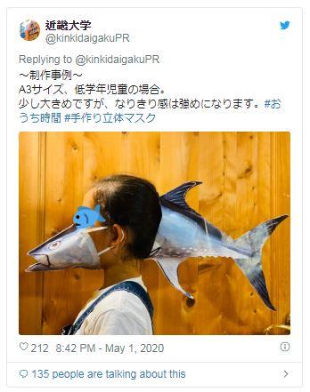 超羞恥「鮪魚口罩套」開放免費下載 家長搶著做:可以獲得安靜