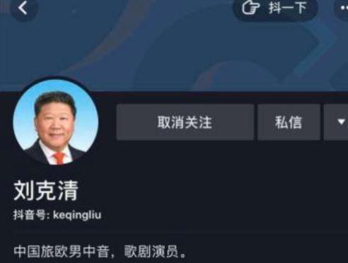 中國演唱家「長相太違規」被針對 粉絲崩潰:看不到主席唱歌了