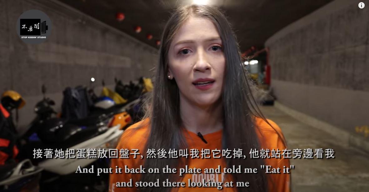 影/外國正妹揭「來台灣」就像噩夢 被逼吃「螞蟻蛋糕」害她崩潰