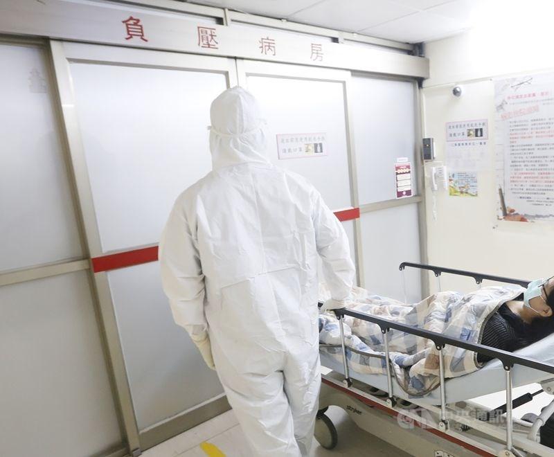 桃園醫院用「血液淨化」成功治療「武肺病患」成全球首例!