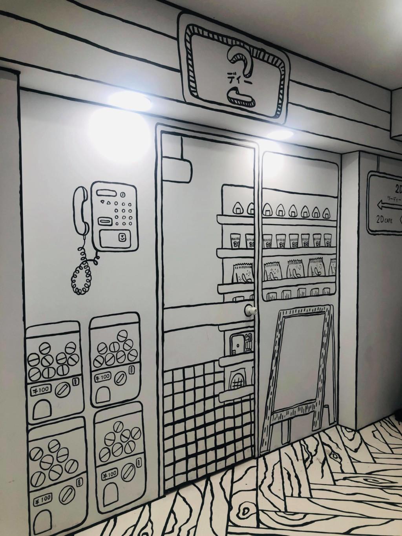 人氣咖啡廳「裝潢全是用畫的」進軍台灣 隱藏「拍照點」一般人都錯過!