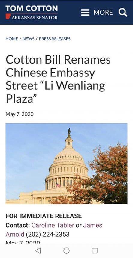 美國議員倡更名「中國使館街道」提醒中共:改叫李文亮廣場!