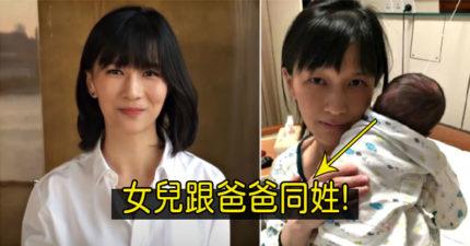中國第一網紅「嬰兒從父姓」被罵爆 挨轟「根本奴隸」網吵翻天