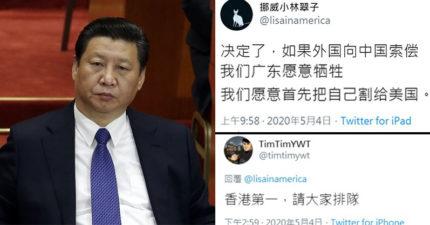 美國控中國賠償武肺損失 意外釣出老實的中國人「搶著被割讓」