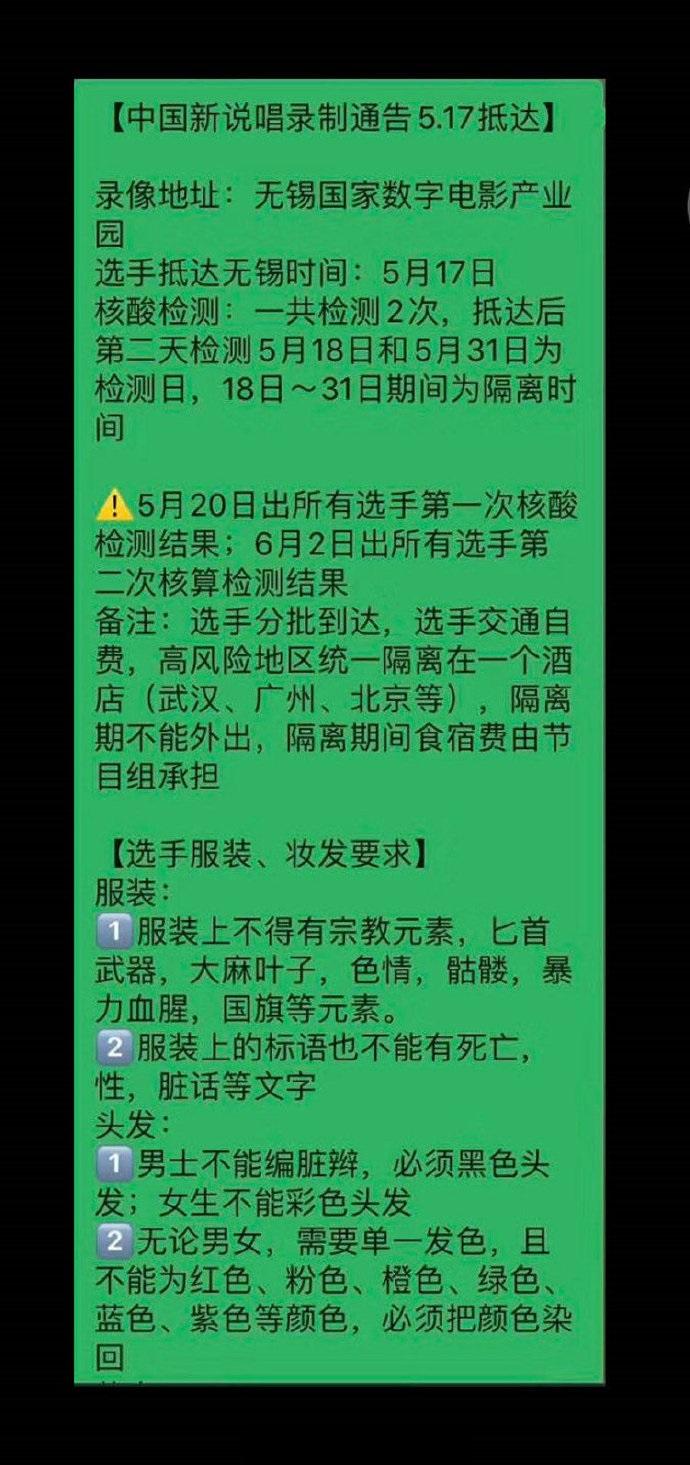 中國新法「港台藝人」上中國節目 必簽「10年舔共合約」