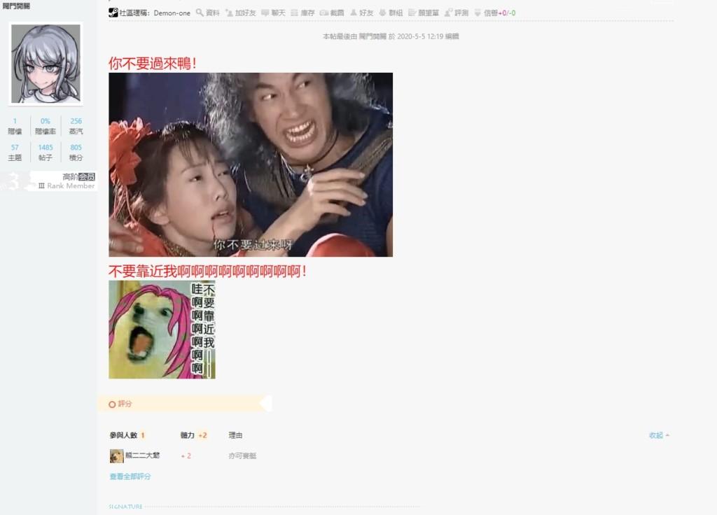 Steam「幫中國客製平台」套用新法律 「防沉迷系統」黨超滿意!