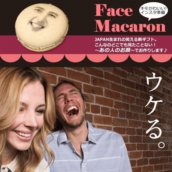 客製化「人臉馬可龍」整人超適合 印「女友醜臉」保證恢復自由