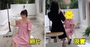 網美「P圖太神」能突破生理極限 歐美網友:中國還有什麼是真的?