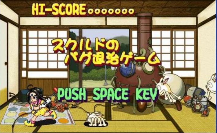 8年級都懂的「懷舊網頁遊戲」 史萊姆遊戲區就是童年!