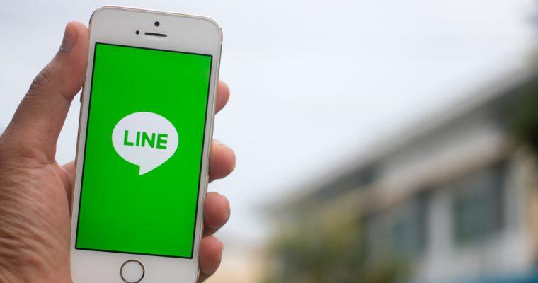 LINE推出「上班族必備」功能 再也不怕開會時叮咚!