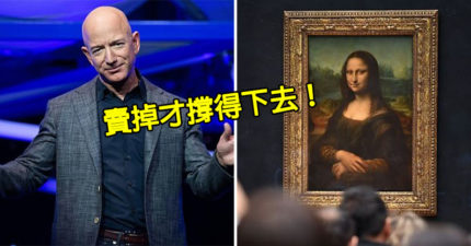 法國富豪喊「賣掉蒙娜麗莎」救疫情 「超狂估價」真的有幫助!